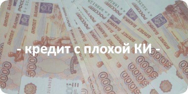 Взять кредит в тольятти быстро стоит ли инвестировать в фунты