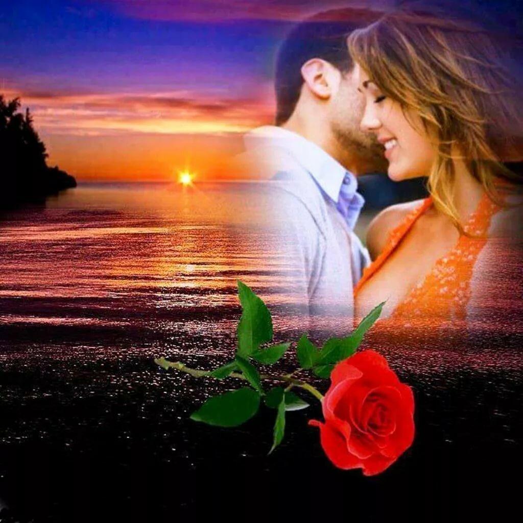 Открытки про любовь и душу