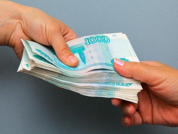 Микрокредиты на карты получить информацию по кредиту сбербанка
