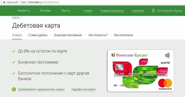 отипи банк официальный взять кредит