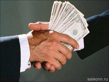 деньги в долг у частных лиц москва