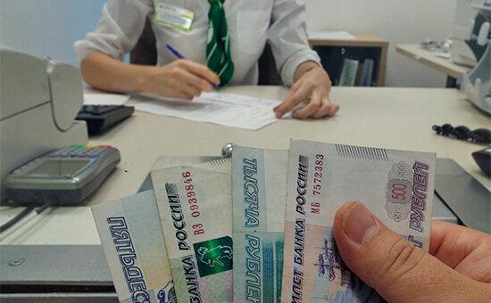 Бпс сбербанк кредит на жилье для нуждающихся