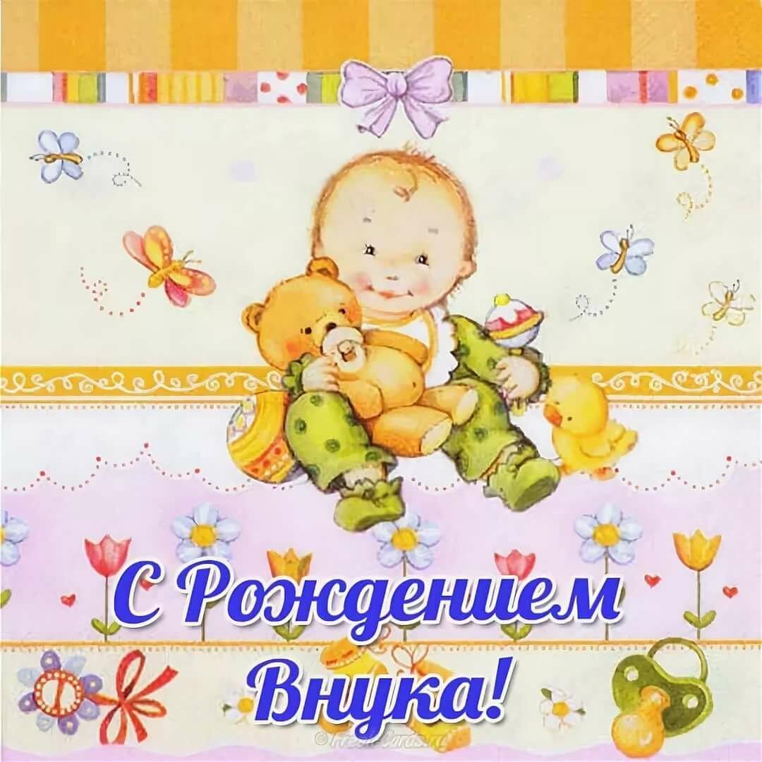 самые лучшие поздравления дедушке с рождением внука миску водяную