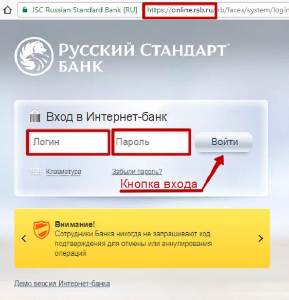 хоум кредит интернет банк создать личный кабинет