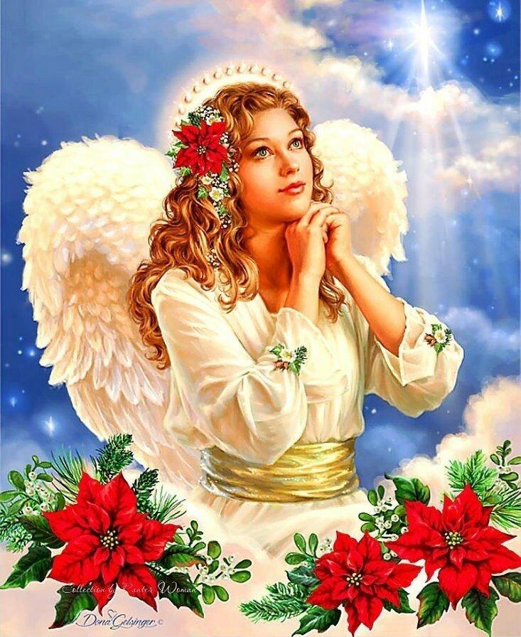 Мерцающие картинки с ангелами, любимые друзья