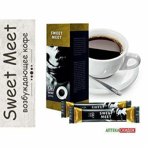 Возбуждающий кофе SWEET MEET в Копейске