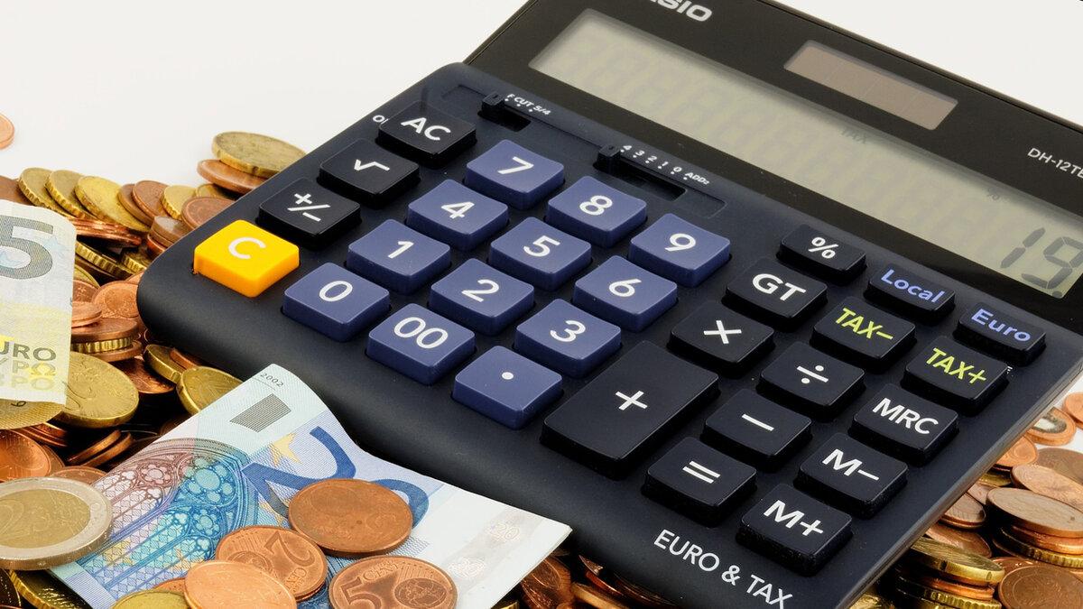В чем преимущества процедуры рефинансирование кредитов