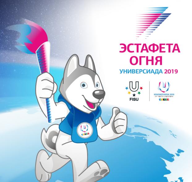 Картинки к олимпиаде 2019, картинки голых