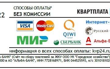 банк хоум кредит рассчитать платеж