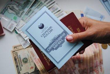 Уральский банк новосибирск кредит