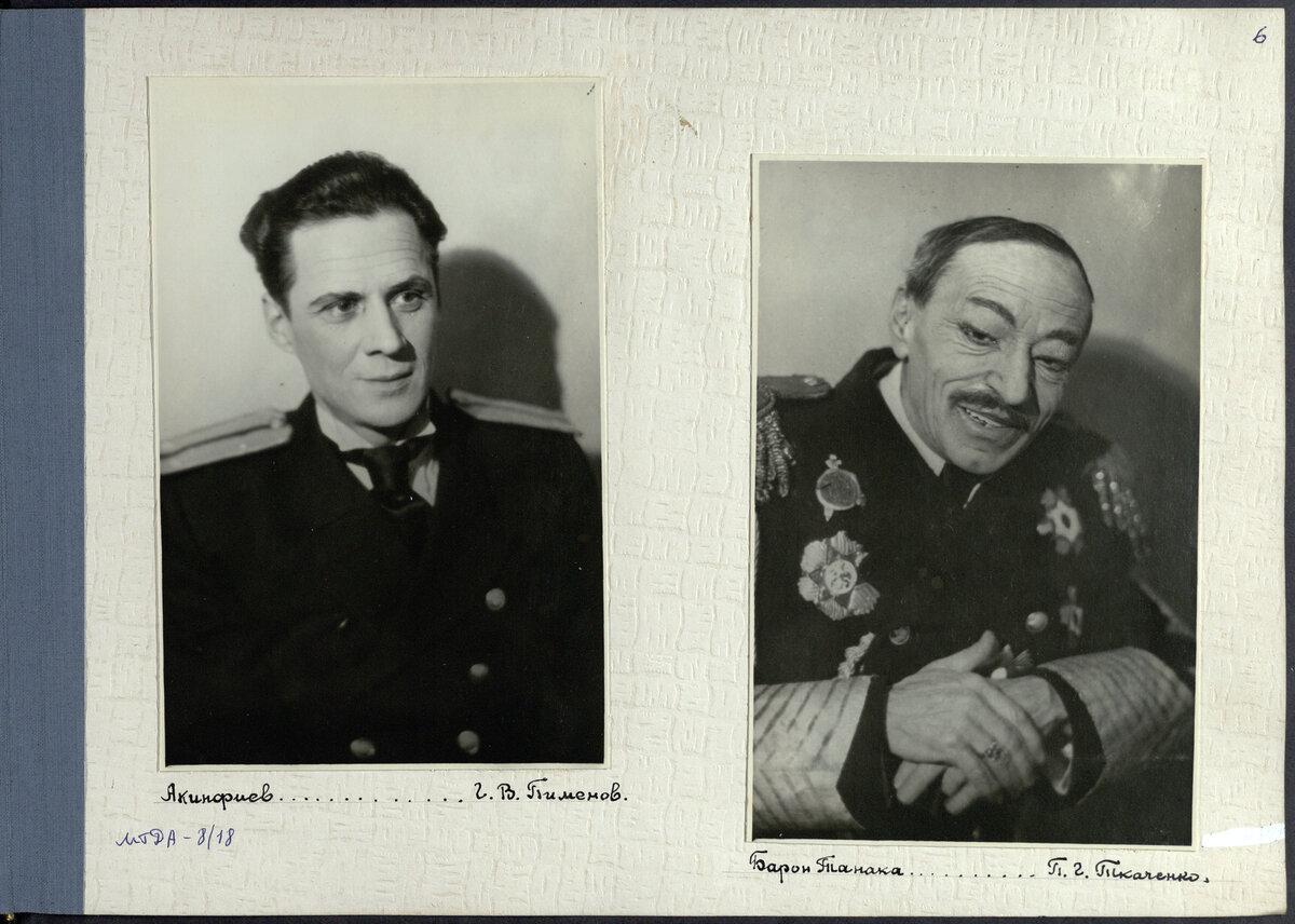 Томский драматический театр - 14 Актеры, спектакли