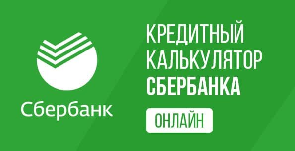 почта банк заявка онлайн на кредитную карту