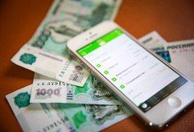 кредит онлайн гражданин узбекистана