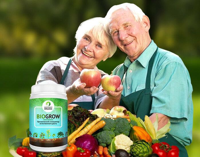 BioGrow Plus – биоактиватор роста растений и рассады в Караганде