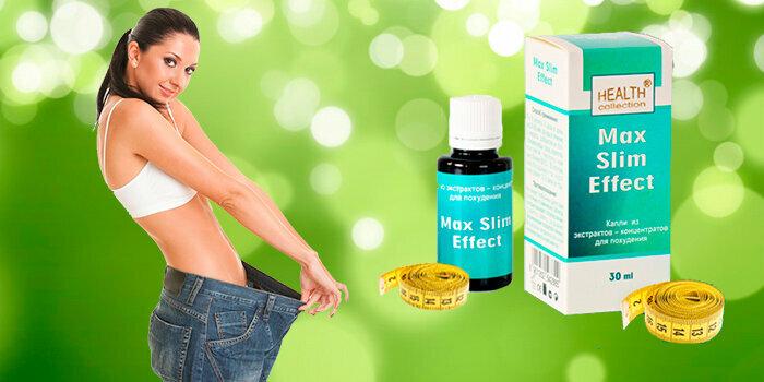 Max Slim Effect для похудения в Сочи