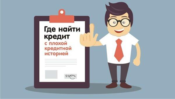 кредит на яндекс деньги онлайн срочно с плохой банк открытие кредитная карта 120 дней без процентов отзывы