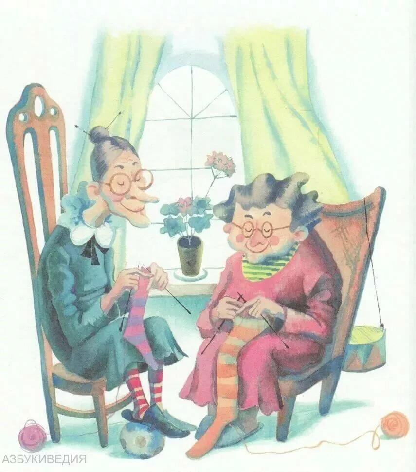 Прикольные картинки о бабушках, для музыкальной