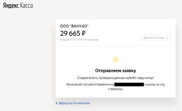 Банк открытие онлайн калькулятор