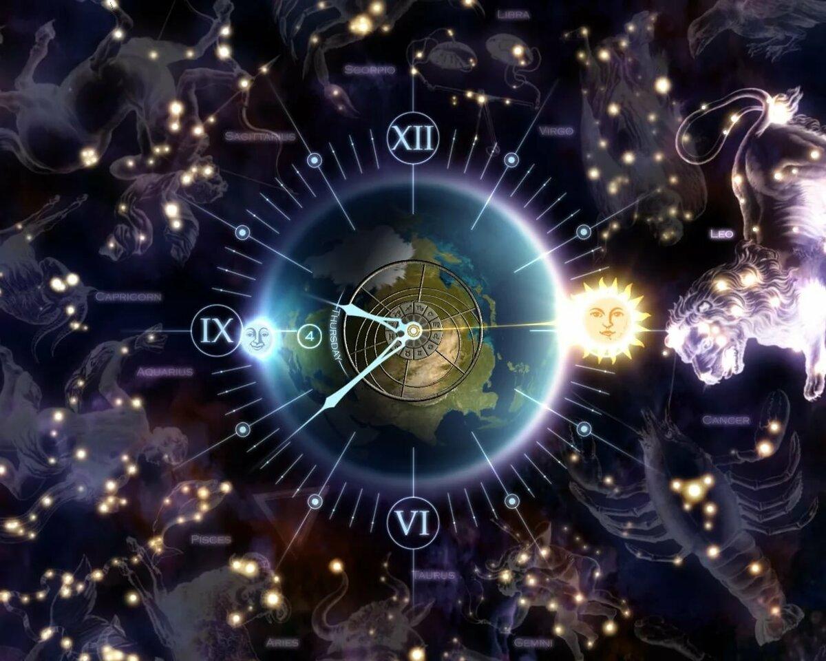 есть горячие красивые картины про астрологов фото для приказа увольнении