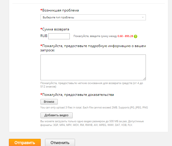 https promokody biggeek ru