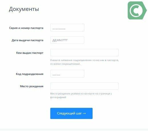 Взять кредит в втб омск если есть судимость можно взять кредит