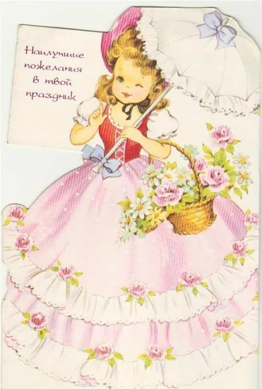 день рождения куклы картинка осенью кукол можно