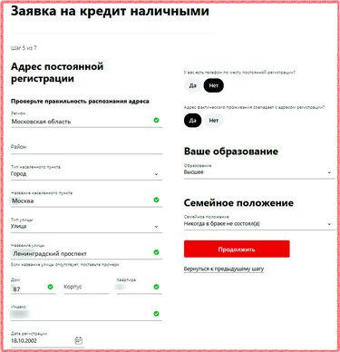 как активировать кредитную карту альфа банка украина