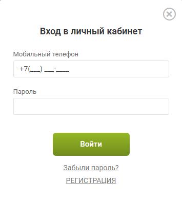 совкомбанк кредит наличными онлайн заявка оформить рязань