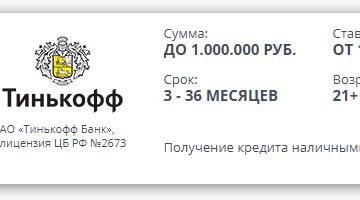 восточный банк кредитная карта онлайн заявка rsb24.ru
