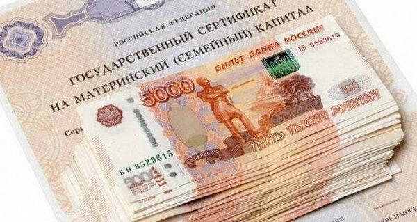 Зао кредит-партнер спб отзывы сотрудников