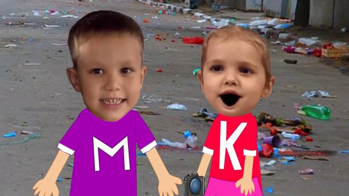 картинки мистера макса и мисс кейти новые выравнивать цвет
