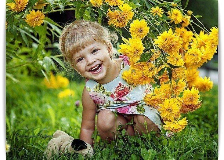 Первой годовщиной, картинки с детьми прикольные с надписями улыбнись доброе утро