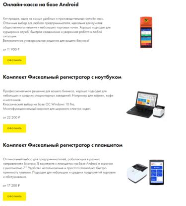 В набережных челнах кредит онлайн взять кредит на квартиру в беларуси