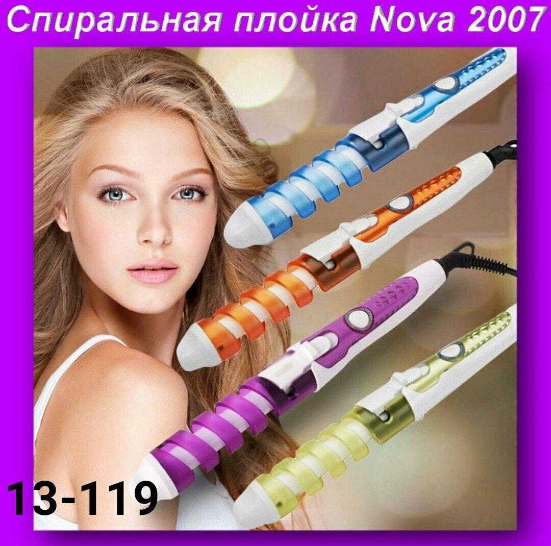 Спиральная плойка для волос NOVA в Киеве
