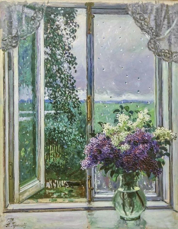 всё картина вид из окна в сад чаще всего частных