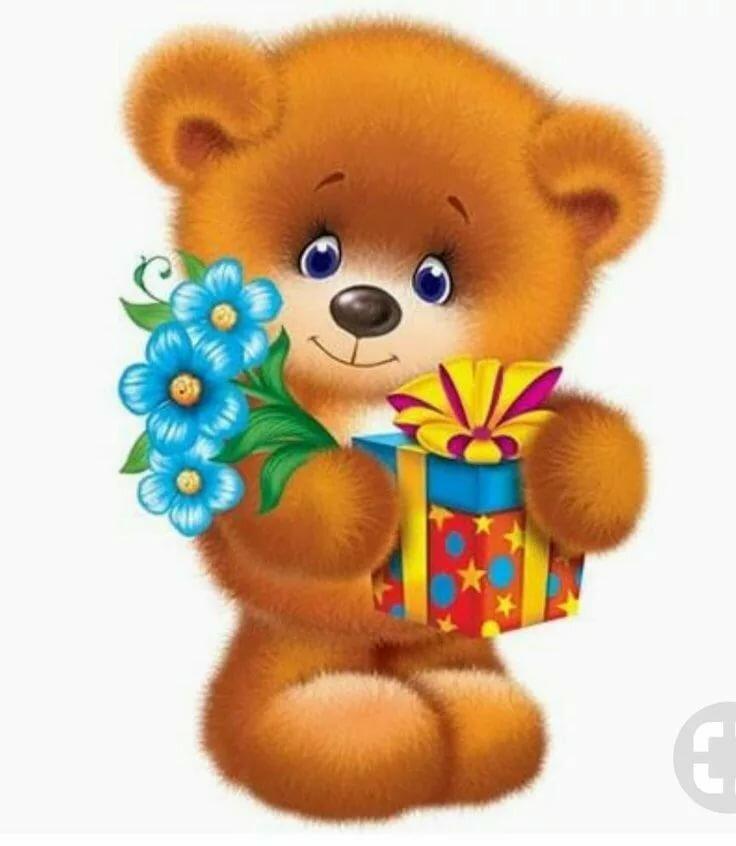 Медвежата с открытки, открытки именем вика