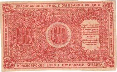 Помощь в оформлении кредита красноярск