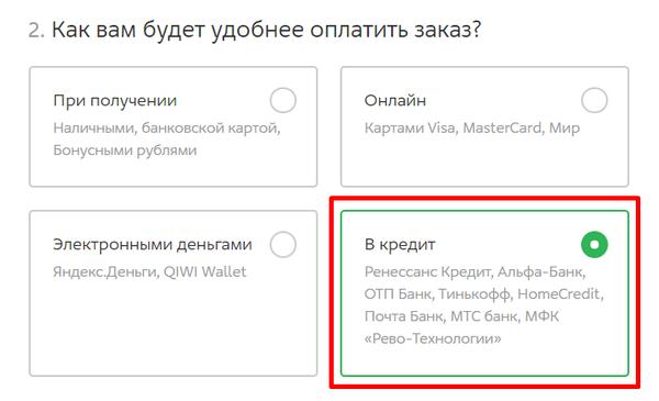 кредиты только по паспорту без справок и 2 отзывы о микрозаймах деньгами