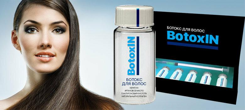 BotoxIN - ботокс для волос в Ростове-на-Дону