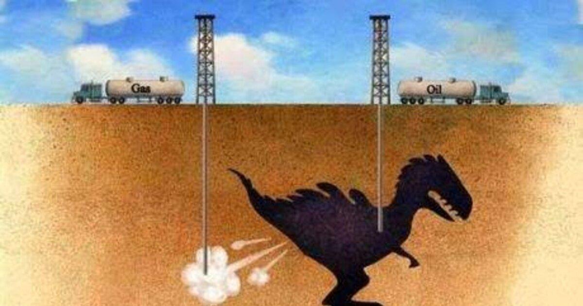 Картинки про нефтяников прикольные, надписью нового