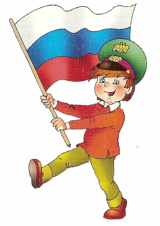 Детские картинки патриотические