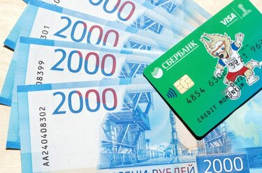 курс доллара в банках красноярска онлайн