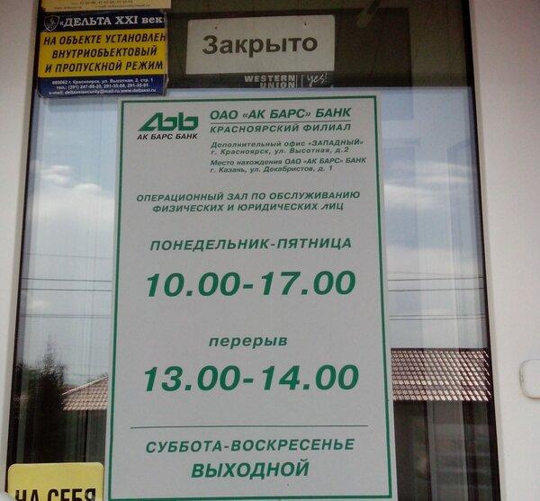 банк хоум кредит курган часы работы восточный банк екатеринбург подать заявку на кредит