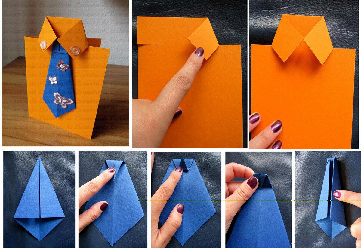 Как сделать красивую открытку своими руками для папы