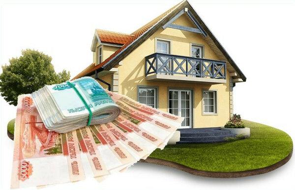 взять кредит под залог недвижимости симферополь онлайн кредит до 50000 тг первый займ бесплатно