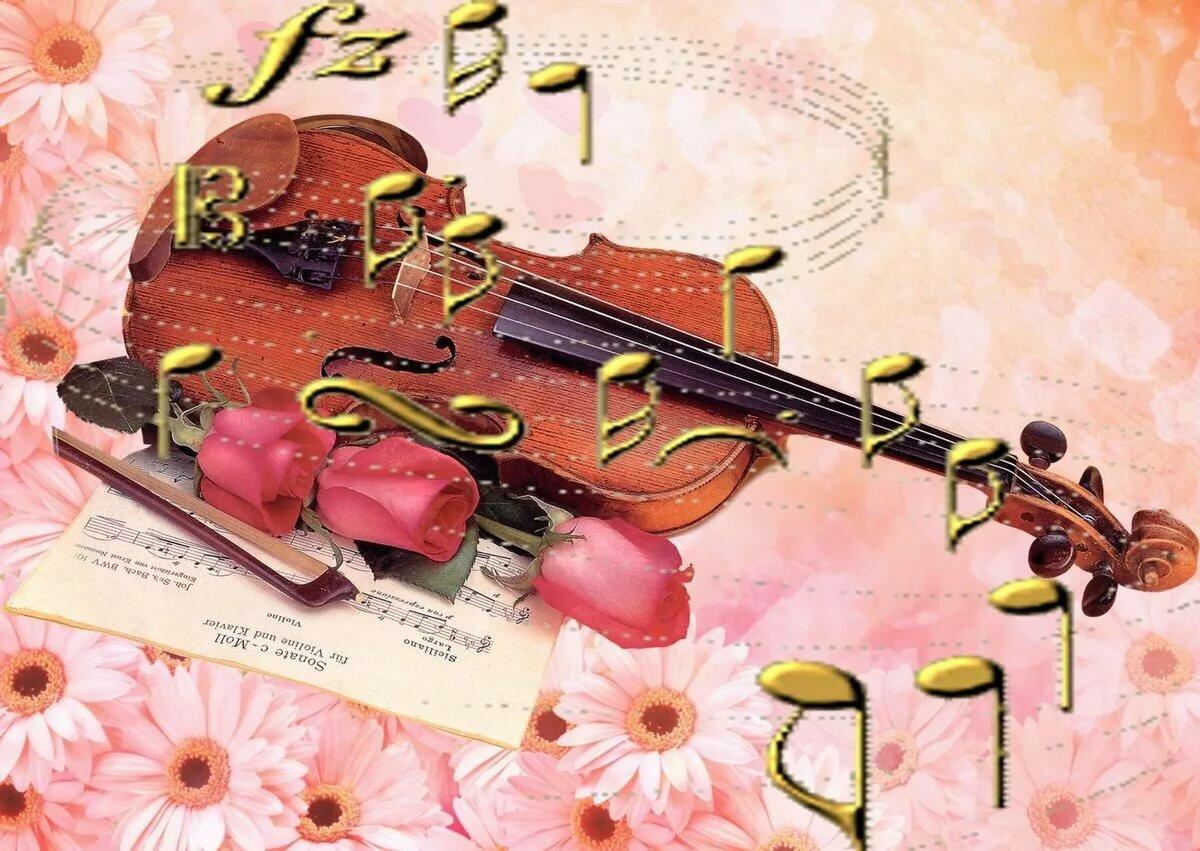 Пожелания музыканту картинки