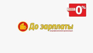 Почта банк кредитный калькулятор потребительский кредит для пенсионеров
