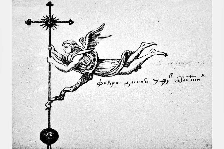 По этому рисунку Доминико Трезини был создан первый ангел на колокольне Петропавловского собора, сгоревший при пожаре в 1756 году. Он совершенно не похож на нынешнего, установленного в 1858 году.