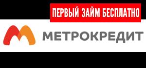 онлайн кредиты без процентов в казахстане займы на яндекс деньги онлайн