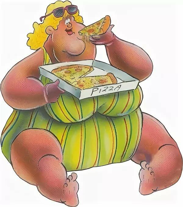 Открытки для, жирные открытки